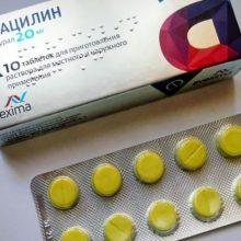 Как правильно использовать Фурацилин при грудном вскармливании, какие имеются противопоказания
