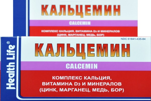Комплексные витамины с кальцием Кальцемин