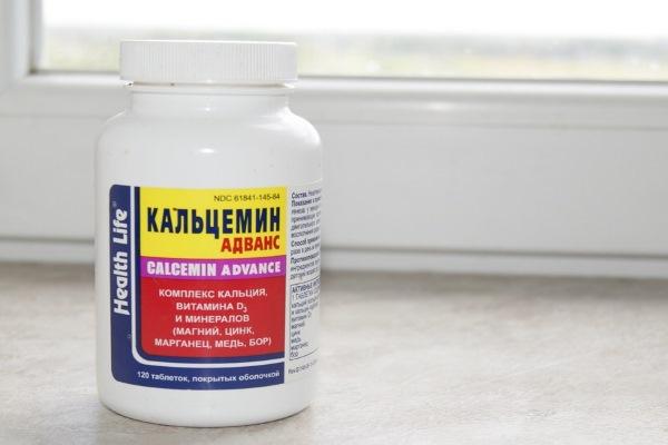 Препарат Кальцемин упаковка