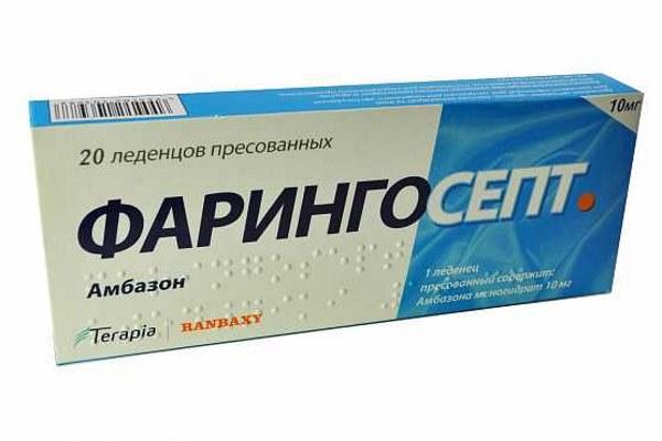 Фарингосепт в виде таблеток