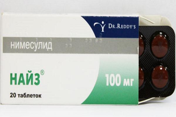 Таблетированный Найз 100 мг