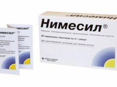 Применение Нимесила при грудном вскармливании: особенности препарата и ограничение при лактации