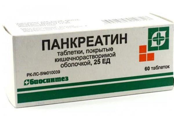 Упаковка таблеток Панкреатин