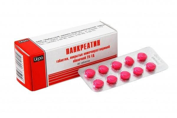 Таблетки для лечения панкреатита
