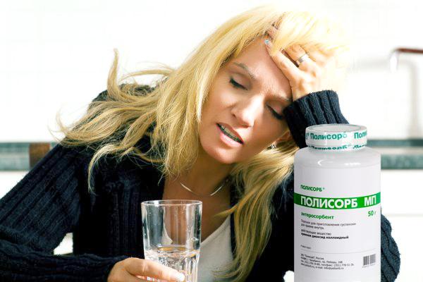 Отравление и препарат Полисорб