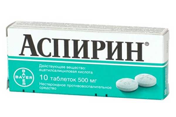 Аспирин в картонной упаковке
