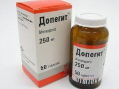 Как применяется Допегит при грудном вскармливании, дозировка и побочные явления