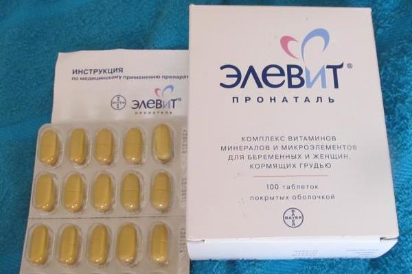 Пластина витаминов Elevit
